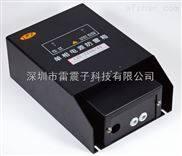 供应北京单相电源防雷箱