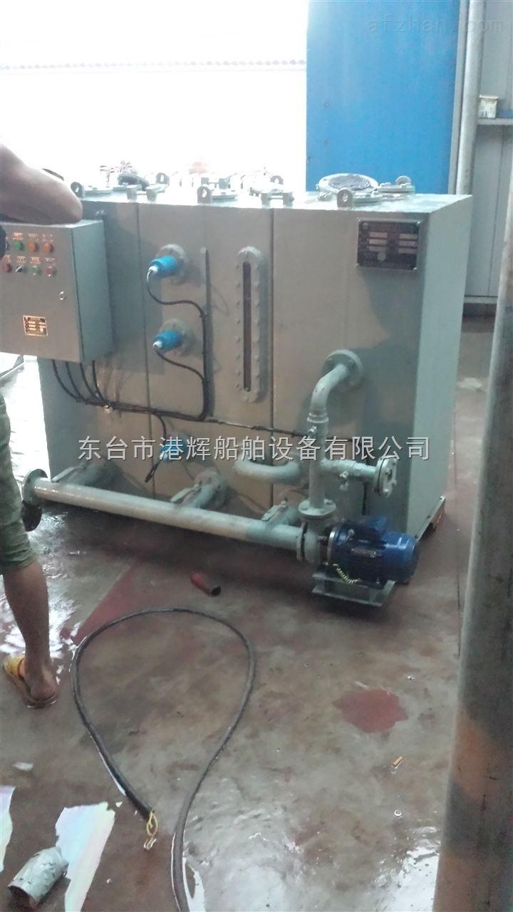 污水處理設備:廠定生產批發船用分體式污水儲存柜
