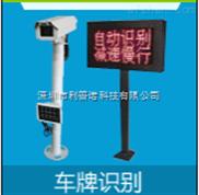 黄石汽车车牌识别系统安装销售厂家