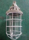 彎桿式安裝BAD-125~200w防爆節能燈