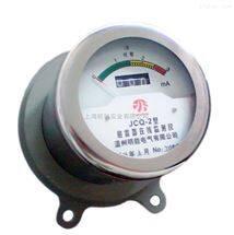 避雷器监测器、放电计数器