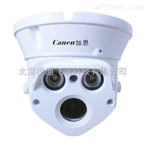 JN-5NC13V-B9AF加恩960P网络摄像机