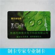 云南S50特价彩卡  工厂企业专用感应卡