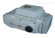 ZY-60,ZY-100,ZY-50,ZY-200,ZY-400 电动执行器