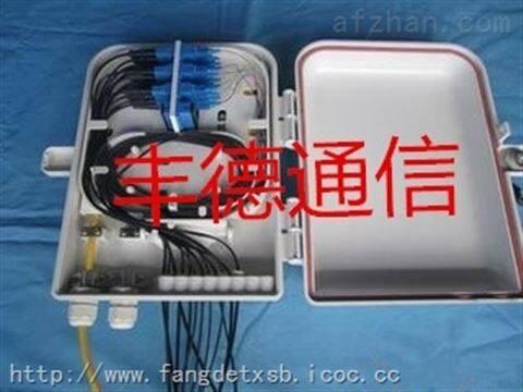 1分16芯光纤分纤箱分光箱