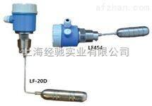 LF454,LF-20D 侧装浮球液位开关