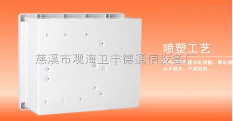 1分8光缆分光分纤箱(FTTH光网光纤接入)