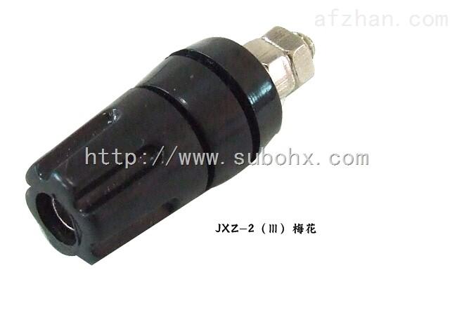 jxz系列接线柱(插座)jxz-1(Ⅲ)梅花
