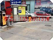 吴忠远距离停车场管理系统厂家 远距离停车场管理系统价格