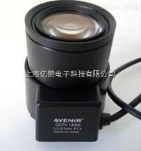 原装正品日本精工镜头自动光圈3.58.0MM