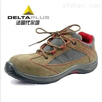 301211 代尔塔301211电工安全鞋 10kv 绝缘鞋电工鞋防