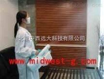 手持式气溶胶喷雾器(插电式) 型号:S93/TL2003库号:M289091