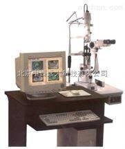 裂隙灯显微镜图像采集处理系统 型号:XC140-库号:M194911