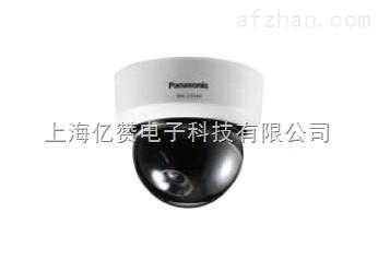 原装正品松下WV-CF344CH 内置2.8-10mm镜头彩色半球摄像机