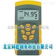 20米声波测距仪型号:AR-841