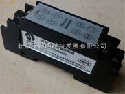 北京生产销售断电报警器,停电报警控制器: