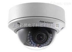海康威视DS-2CD2720F-I 200万日夜型半球型网络摄像机
