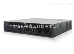 海康威视DS-9008HF-ST 8路混合网络硬盘录像机