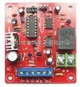 语音报警联动模块AL-R102A