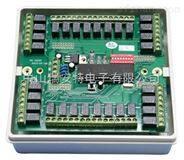32路继电器联动模块