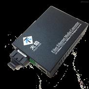 百兆单模单纤光纤收发器