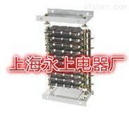 ZX37-0.56电阻器