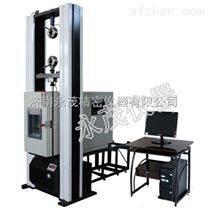 高低温万能金属材料试验机型号