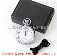 星钻牌秒表,上海星钻机械秒表