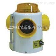 JBQ-3A,JBQ-3B 射线报警器,射线现场警报器