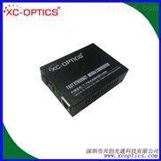 XCGT-MC312E-S20-厂家直销百兆单纤光纤收发器