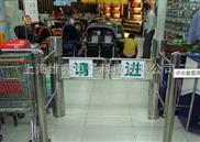 上海简易摆闸安装,圆柱摆闸感应进出