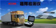 龙山县公路治超泵细节铸就品质