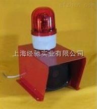 S-J1 声光报警器(防撞型)