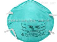3M1860S儿童口罩