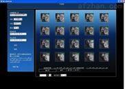 车载视频监控软件,车载视频监控系统