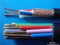 济源销售双绞屏蔽软电缆RVVP双绞屏蔽软电缆