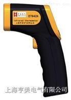 ET942A便携式测温仪