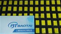广州专业设计生产EEL系列高频变压器