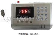 冷藏车温度检测报警器