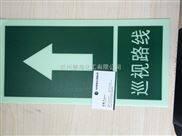 夜光地贴膜疏散指示标志