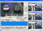 福州车牌自动识别系统