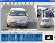 v2-车牌识别算法源代码 车牌自动识别系统