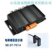 NE-DT-7014-数字楼显视频信号放大抗干扰 电梯楼层显示器