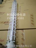 隔爆型防爆荧光灯单管30W价格