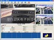 v2-车牌识别源代码 车牌识别系统源代码