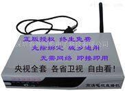 无需网络高清数字电视机顶盒XDL-01
