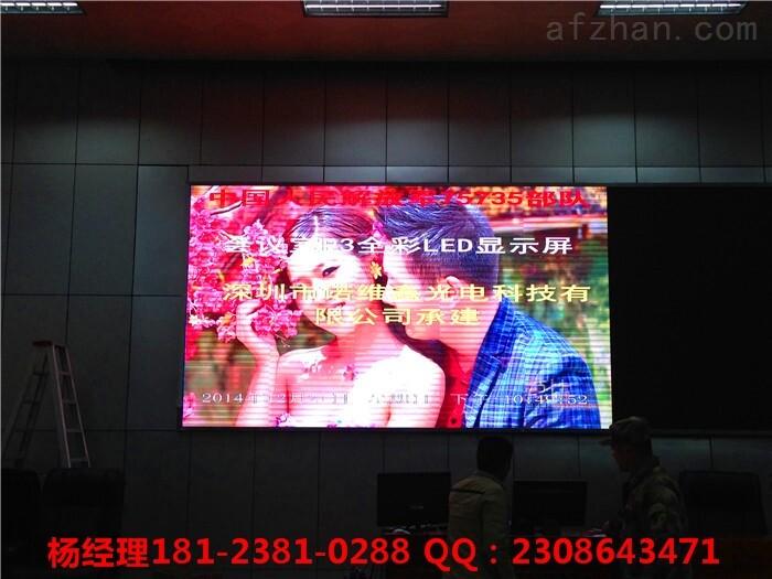 深圳定做安装室内p3高清led电子屏