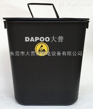 带盖防静电方形垃圾桶15L厂家