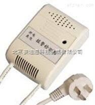 有DC12V、AC220V电源可选的断电自动报警器断电检测传感器