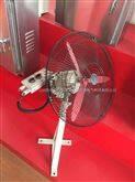 BTS南京750/370W/380V防爆风扇多少钱一台